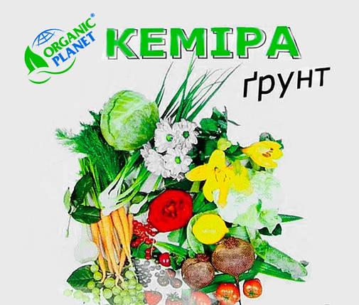 Кемира грунт NPK 12-11-18, 1 кг — удобрение длительного действия Yara, фото 2