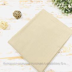 Пеленка детская байковая бежевая Lukoshkino ® Размер 80х100 см ФП-63