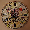Необычные настенные часы (34 см.)