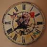 Незвичайний настінний годинник (34 см.)