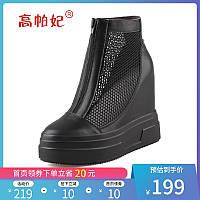 Женская обувь с внутренним увеличением, летняя обувь 2020 на наклонном каблуке и молнии с высоким берцем, женские кроссовки 13 см из дышащей сетки на