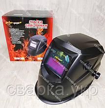 Сварочная маска хамелеон Луч М-700D