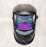 Сварочная маска хамелеон Луч М-700D, фото 2