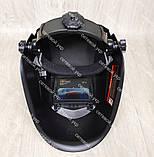 Сварочная маска хамелеон Луч М-700D, фото 4