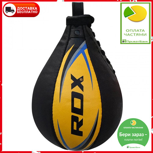 🔥 Пневмогруша боксерська RDX Gold без кріплення