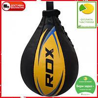 🔥 Пневмогруша боксерська RDX Gold без кріплення, фото 1