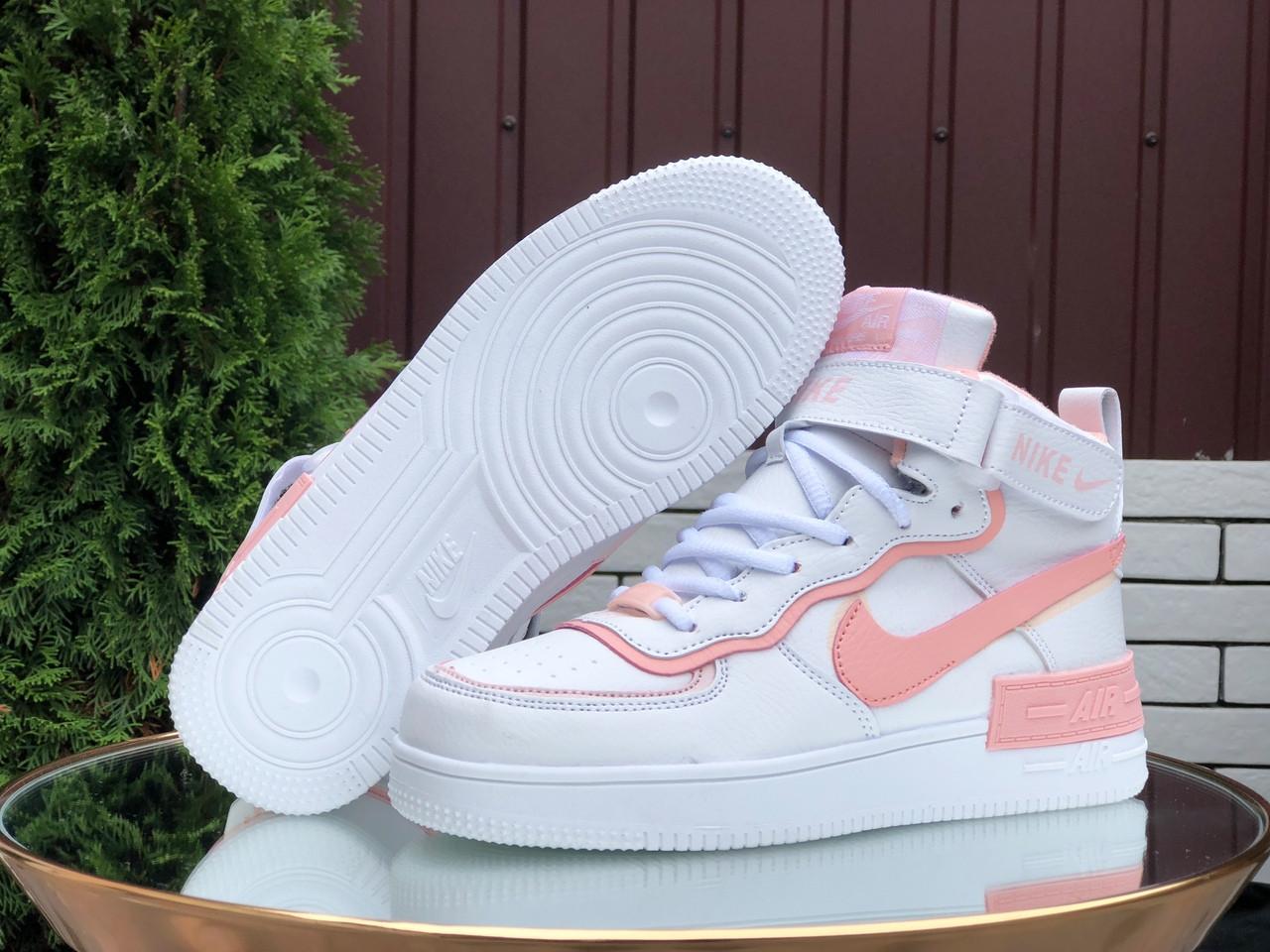 Женские зимние кроссовки Nike Air Force 1 Shadow (бело-пудровые) 9963
