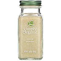 Луковый порошок Simply Organic, порошок из лука, 85 г