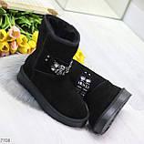 Натуральная замша, модные удобные черные угги декор камни, фото 6