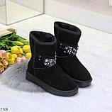 Натуральная замша, модные удобные черные угги декор камни, фото 7