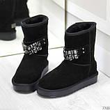 Натуральная замша, модные удобные черные угги декор камни, фото 10