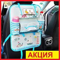 Детский органайзер на спинку сиденья автомобиля Детские органайзеры для автомобиля