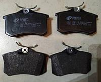 Колодки тормозные задние Audi, Skoda  , Seat, Volkswagen  Remsa 0263.05
