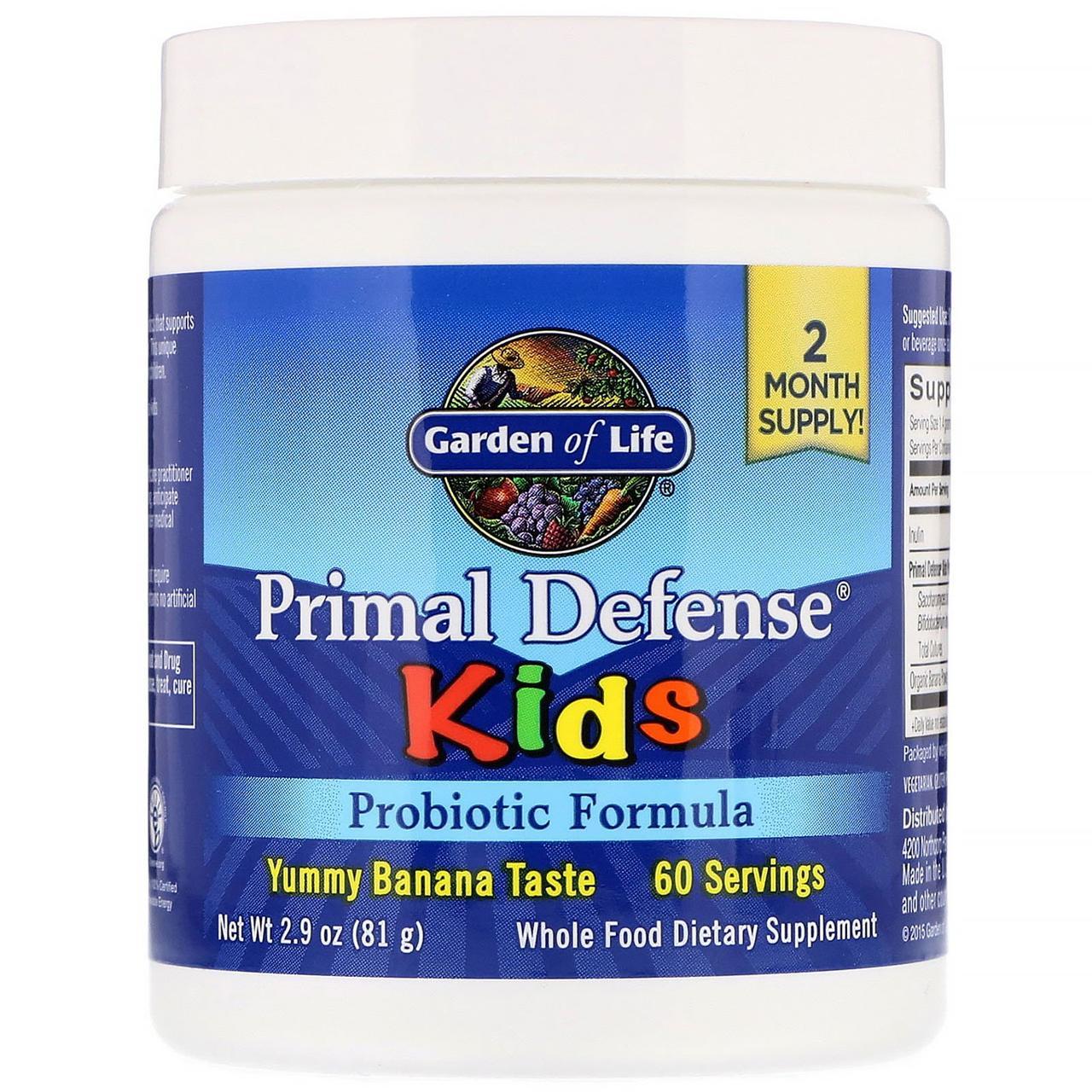 Garden of Life, Для детей, основная зищита, пробиотическая формула, природный банановый ароматизатор, 2,7