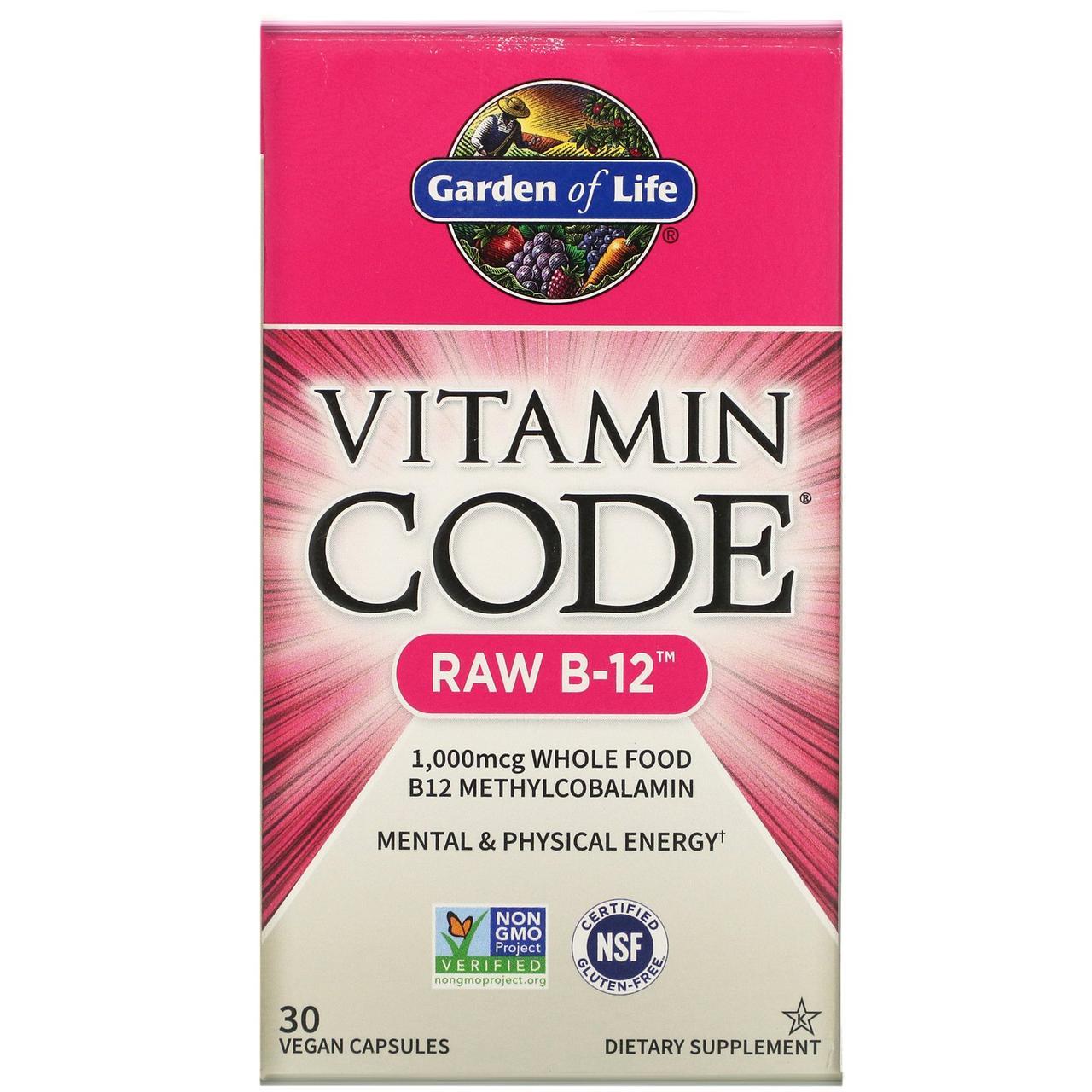 """""""Сырой витамин B-12 """"Витаминный код"""""""" от Garden of Life, 30 веганских капсул"""