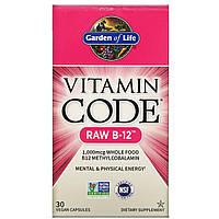 """""""Сырой витамин B-12 """"Витаминный код"""""""" от Garden of Life, 30 веганских капсул, фото 1"""