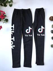 Лосины, джинсы,брюки для девочек
