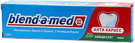 "Зубна паста ""Blend-a-med"" 100мл  Антикарієс Кальцистат Mint/-237/6"