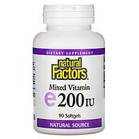 Смешанный витамин E Natural Factors, 200 МЕ, 90 желатиновых капсул