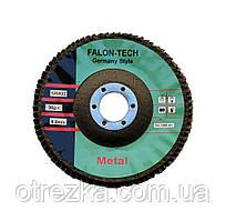 """Круг лепестковый шлифовальный торцевой  """"Falon-Tech""""  125x22 р36 T29 (конический профиль)"""