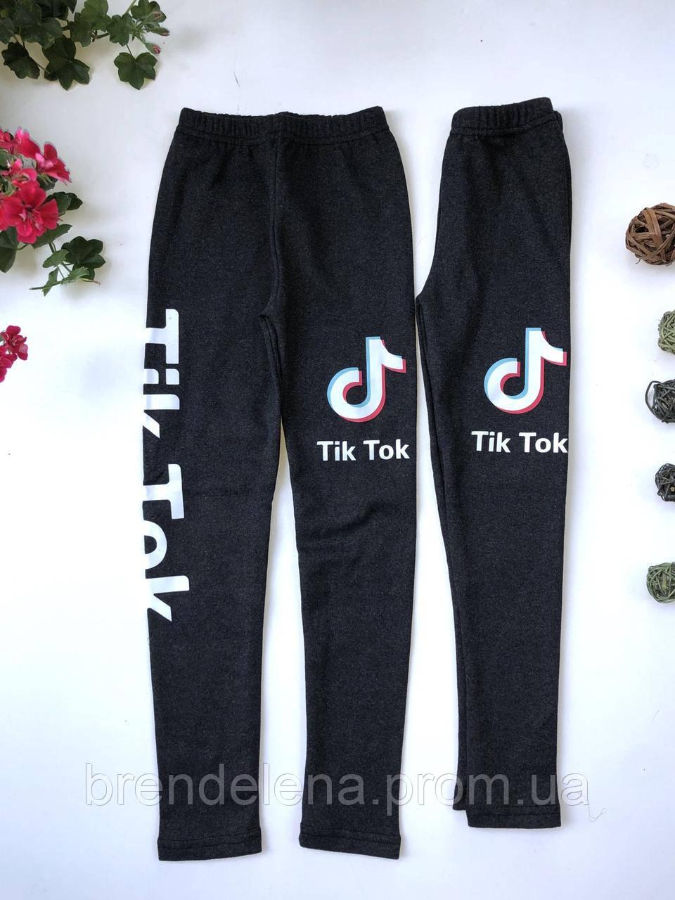 Лосины подростковые для девочек - Tik Tok (10-11лет) на байке