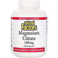 Магния цитрат от Natural Factors, 150 мг, 180 капсул