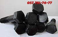 Высокопрочный болт М24 сталь 40Х, класс прочности 10.9, ГОСТ 7805-70 аналоги DIN 931 и DIN 933