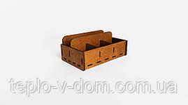 Барный органайзер деревянный 12*20*8 см