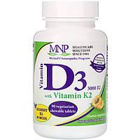 Витамин D3+витамин K2 Michael's Naturopathic, вкус абрикоса, 5000 МЕ, 90 жевательных таблеток
