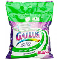 Бесфосфатный стиральный порошок Gallus Weiss для белых тканей, 2,8 кг
