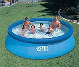 Надувний басейн Intex Easy Set 28144 366х91 56930, фото 2