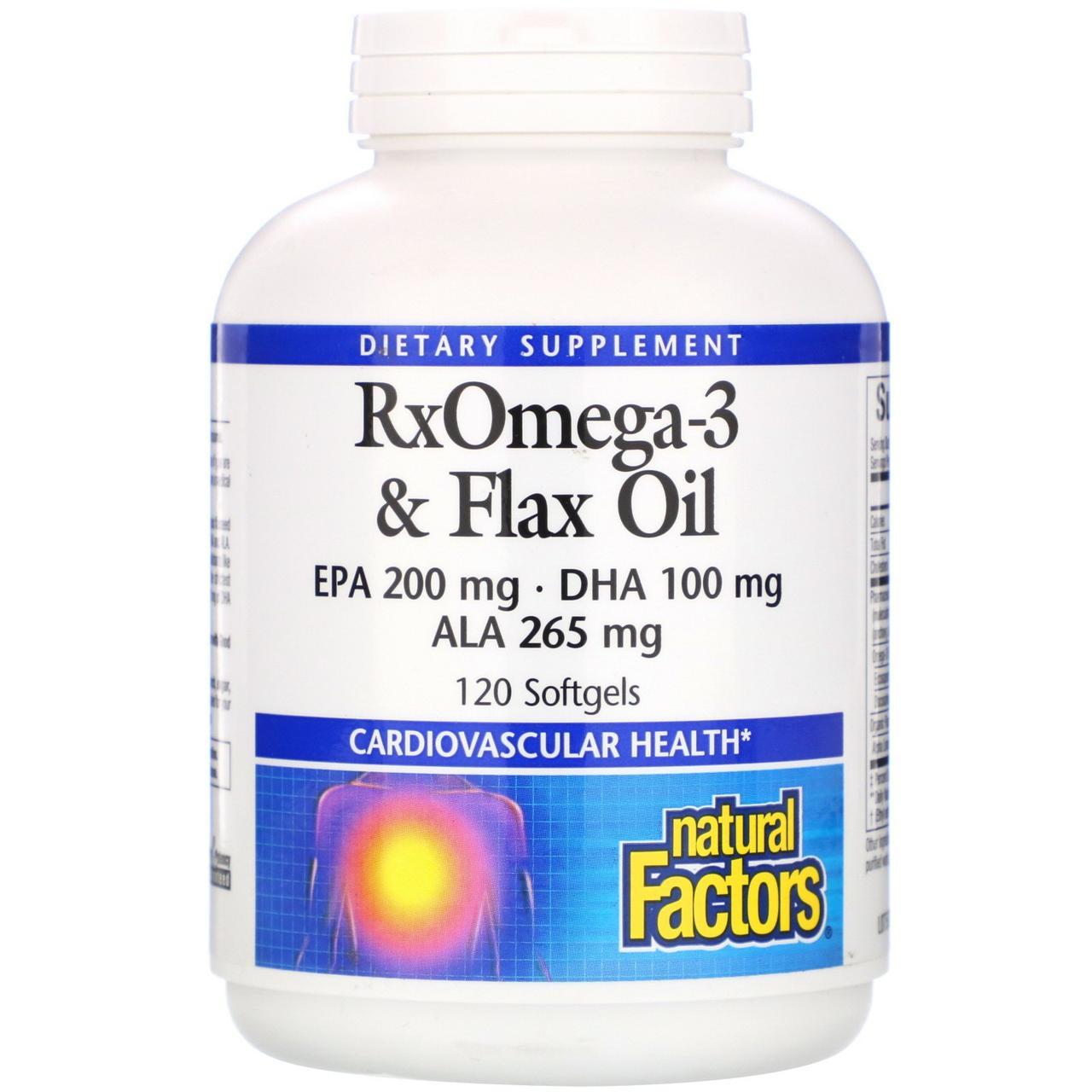 Rx Oмега-3 и льняное масло Natural Factors, 120 капсул