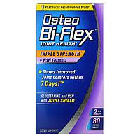 Биодобавка для здоровья суставов Osteo Bi-Flex с глюкозамином и MSM, 80 таблеток, фото 1