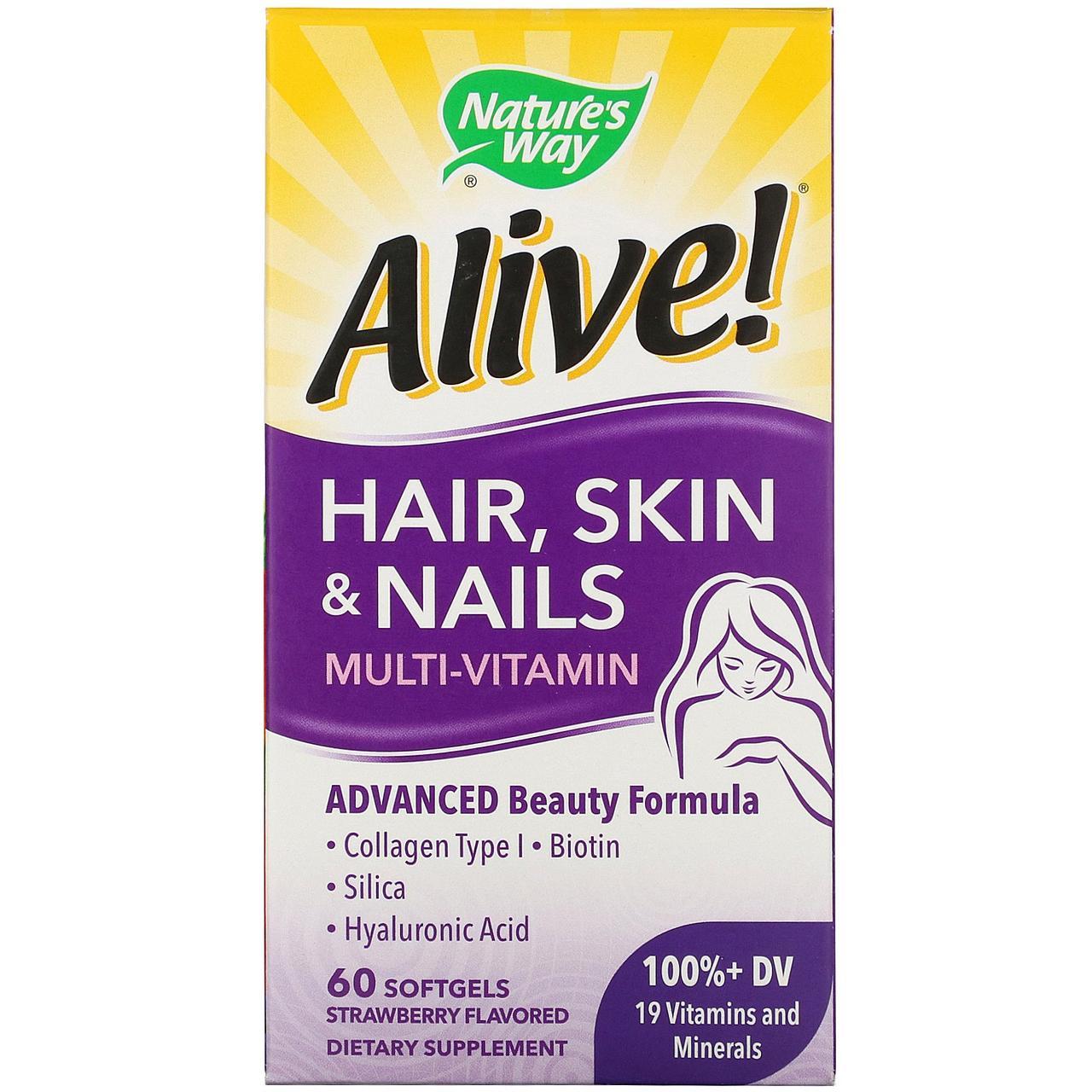 Мультивитамины Nature's Way для волос, кожи и ногтей, со вкусом клубники, 60 мягких таблеток