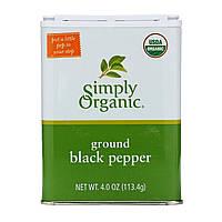 Молотый черный перец Simply Organic, 113,4 г