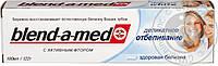 """Зубна паста """"Blend-a-med"""" 100мл  Антикарієс делікатне відбілювання /-935/24"""