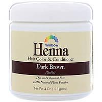 Хна, Краска и кондиционер для волос Rainbow Research, Темно-коричневые (соболиный), 113 г