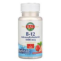 B-12 и аденозилкобаламин от KAL, вкус клубники, 1000 мкг, 90 микротаблеток