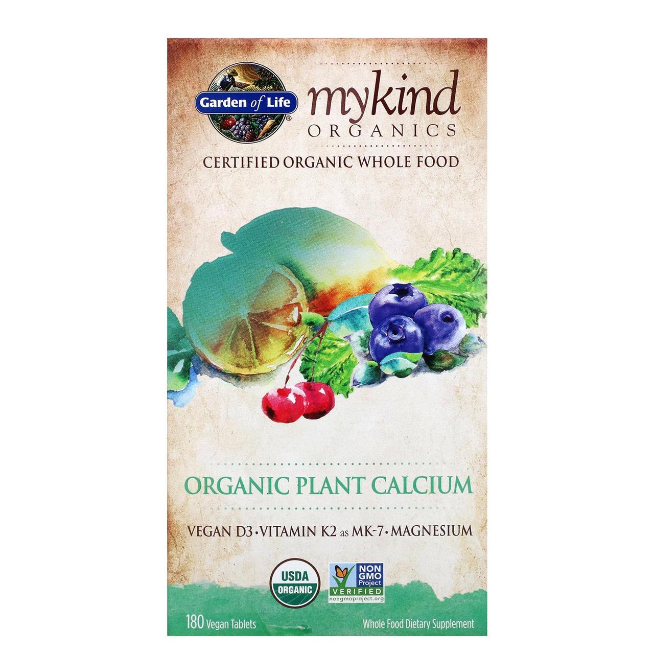 Органический растительный кальций Garden of Life, KIND , 180 веганских таблеток