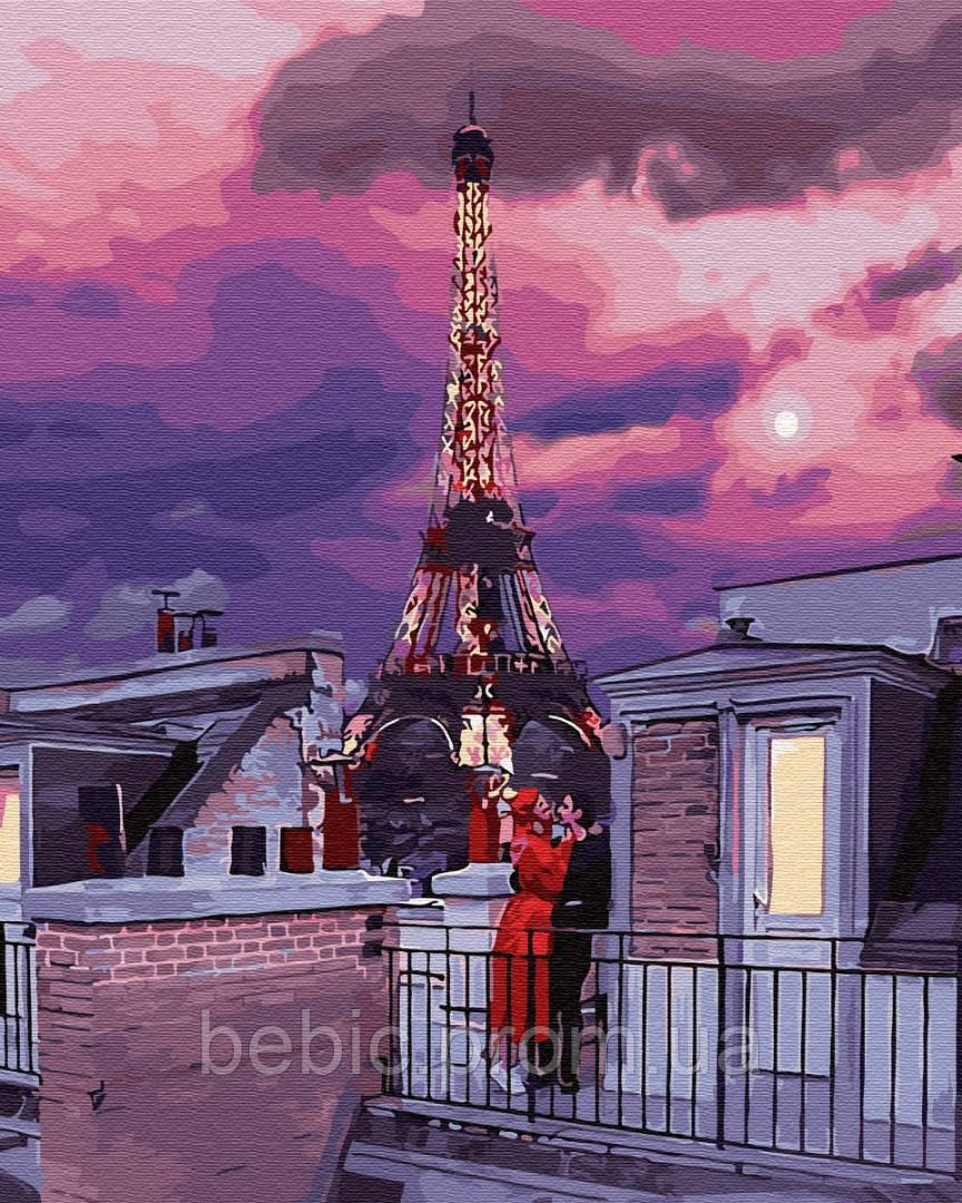 """Картина по номерам """"Французский закат"""" 40*50 см"""