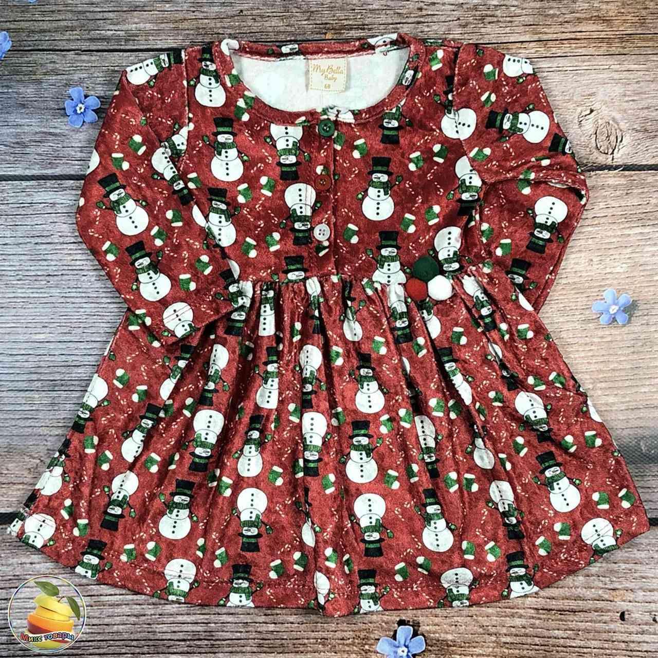 Святкове плаття для дівчинки Розміри: 6,9,12,18 місяців (21039-1)