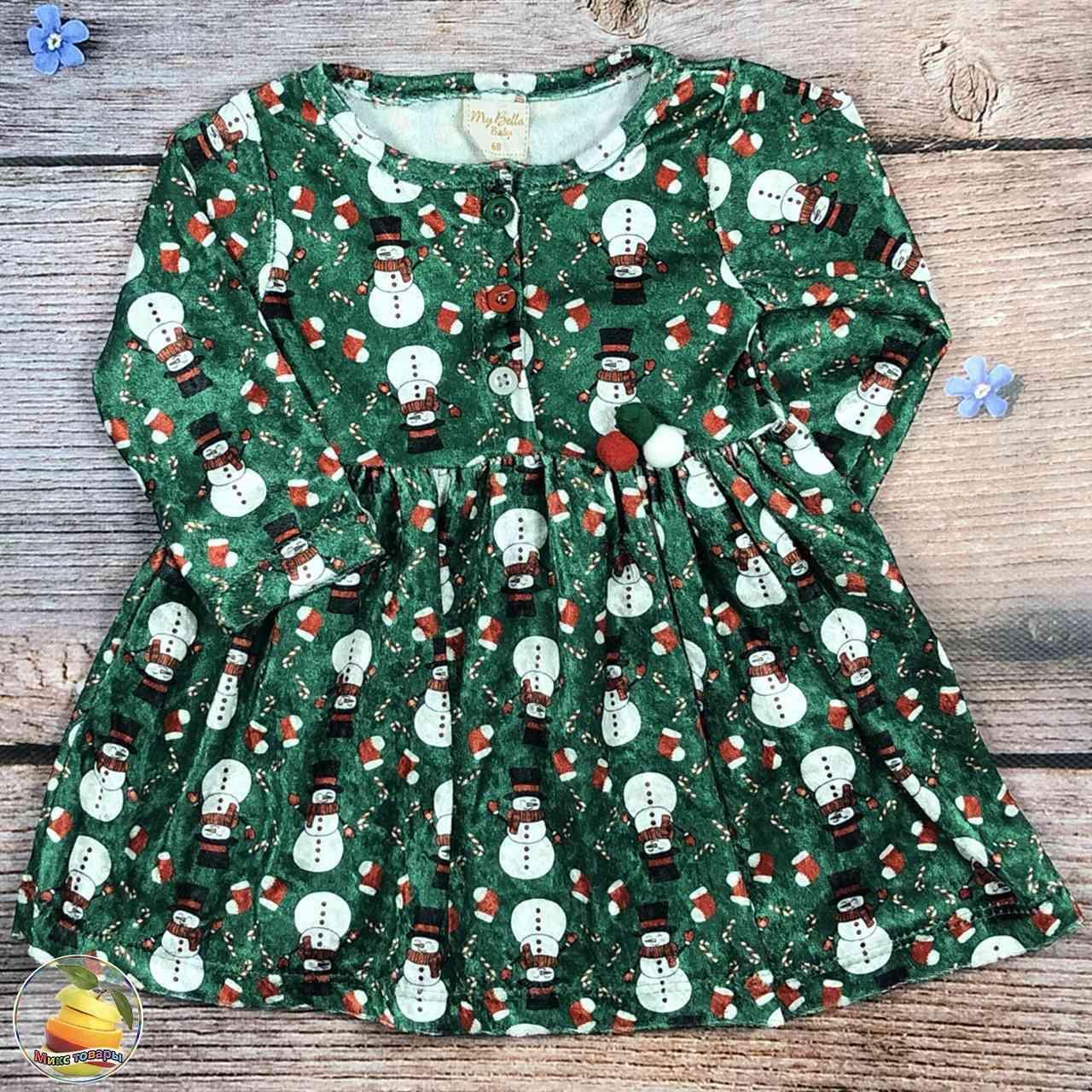 Велюрову сукню для дівчинки Розміри: 6,9,12,18 місяців (21039-2)