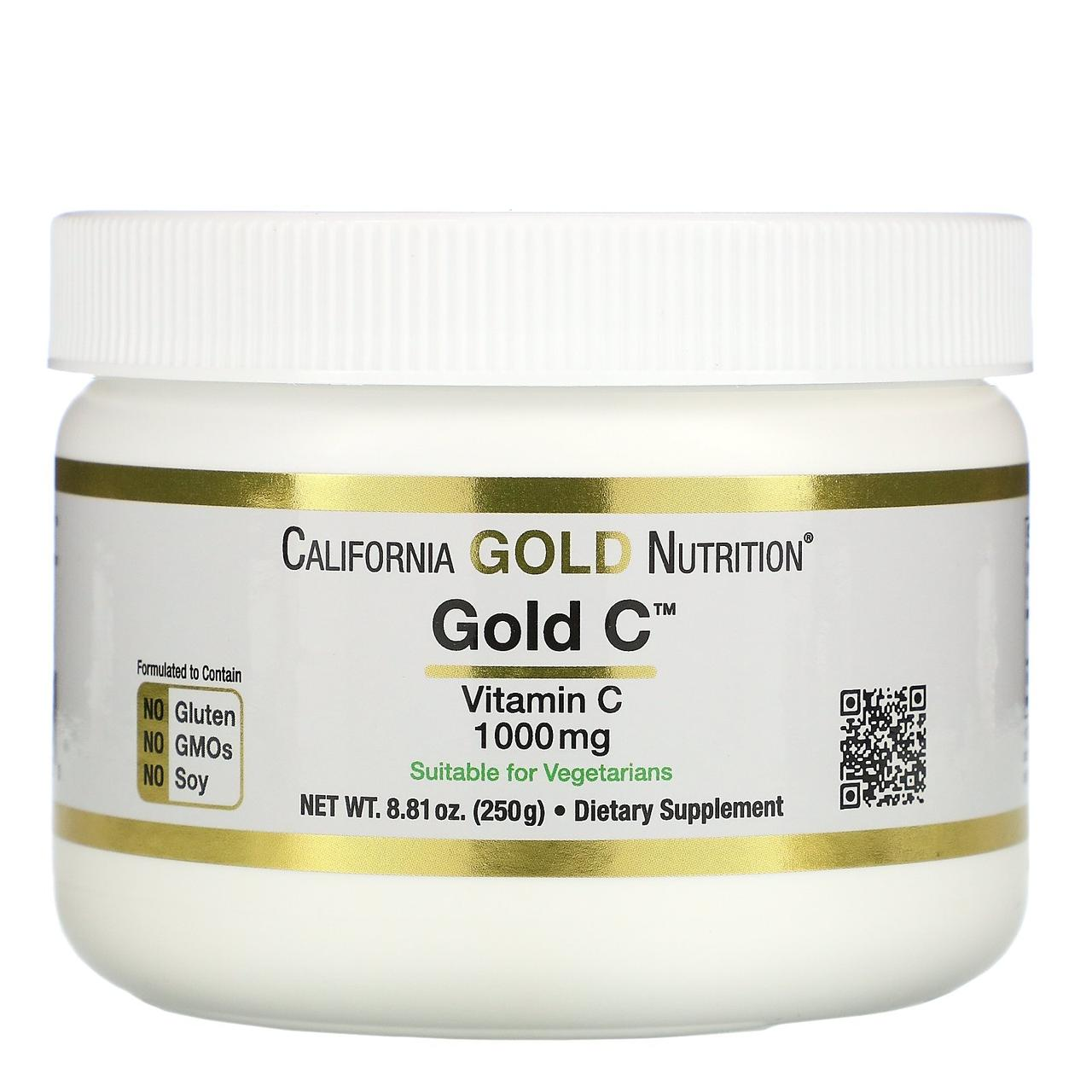 Витамин С в порошке California Gold Nutrition, Gold C, 250 г