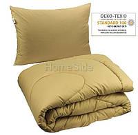 Одеяло зимнее 140х205 полуторное + подушка 50х70 антиаллергенное Темно-Бежевое