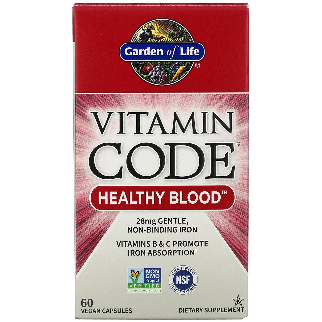 Здоровая кровь Garden of Life, Витаминный код, 60 растительных капсул