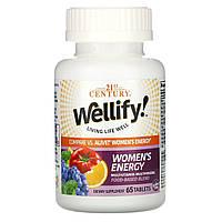 Витамины для женщин для энергии 21st Century, Wellify! Women's Energy, 65 табл