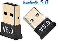 USB Bluetooth 5.0 адаптер мини блютус адаптер для компьютера, ноутбука блютуз адаптер 5.0