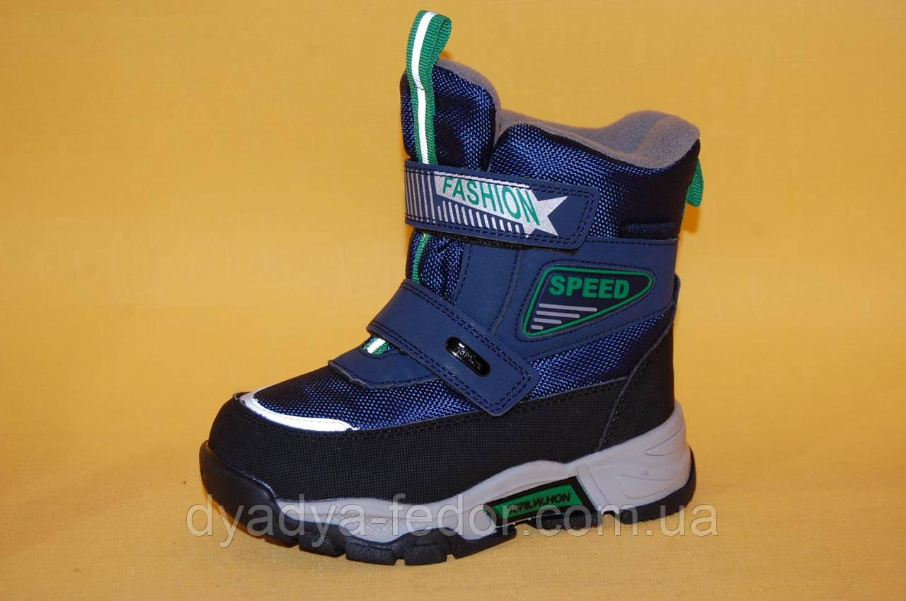Детская зимняя обувь Термообувь Том.М Китай 7886 Для мальчиков Синий размеры 27_32