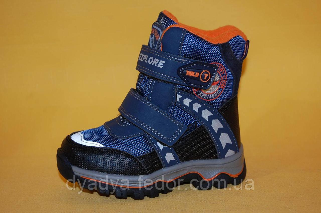 Детская зимняя обувь Термообувь Том.М Китай 5734 Для мальчиков Синий размеры 23_28