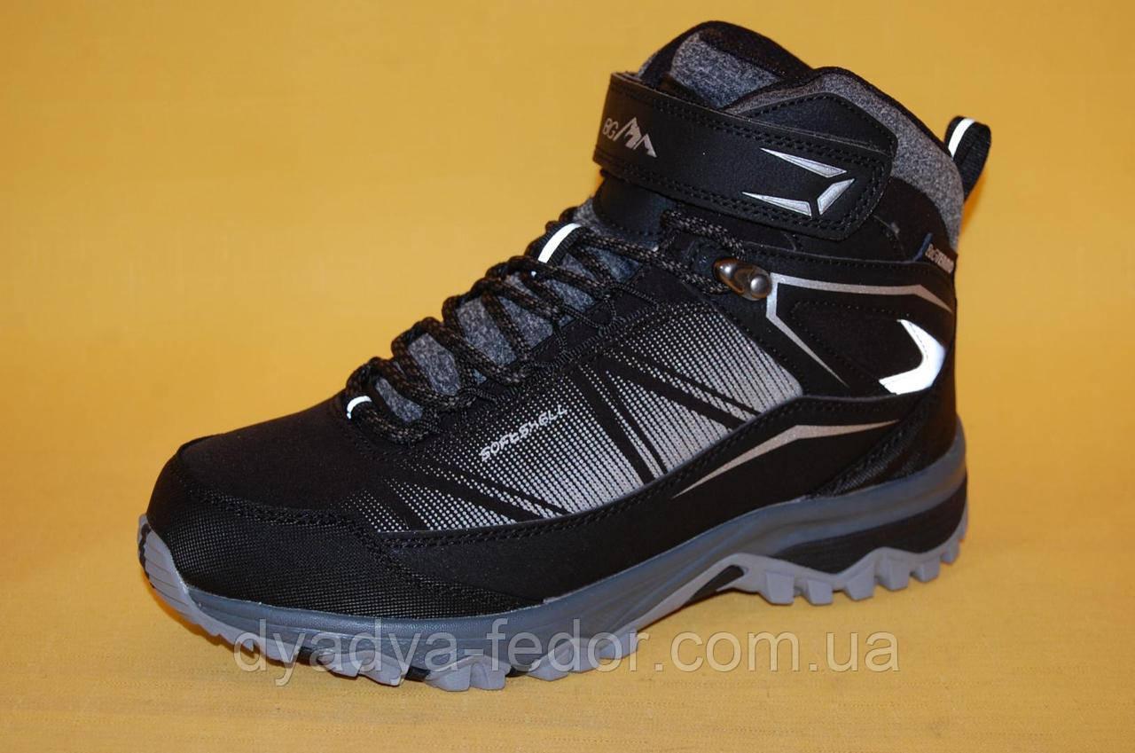 Детская зимняя обувь Термообувь B&G Украина 42328 Для мальчиков Черный размеры 37_41